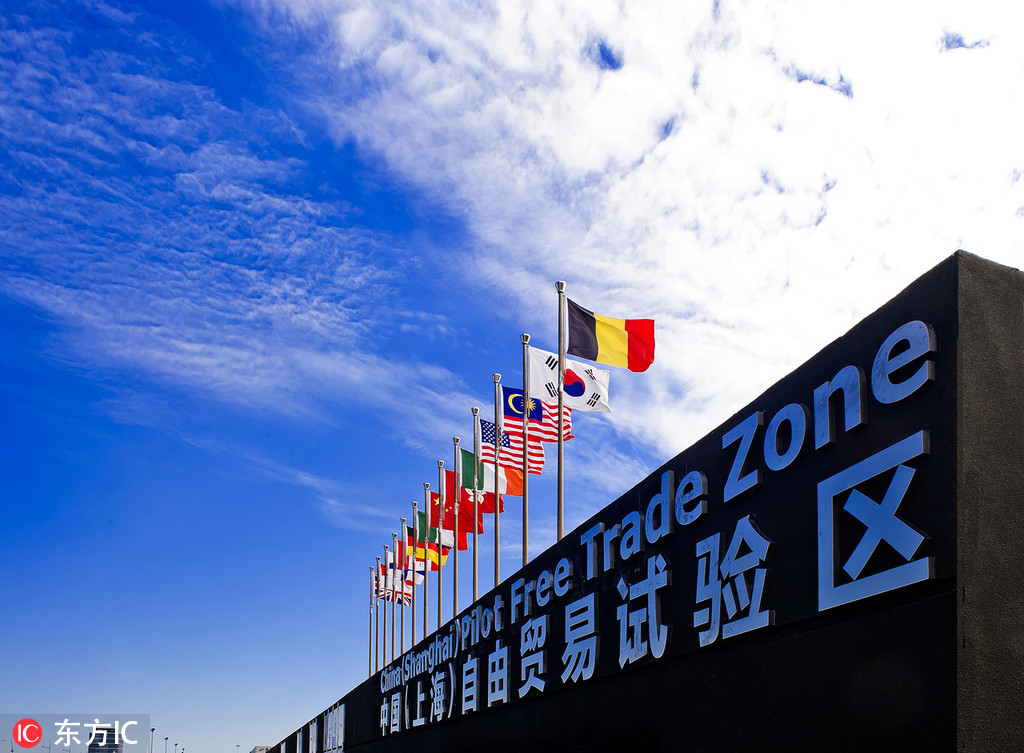 China opens its doors  wider for foreign investments