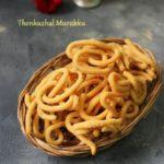 Thenkuzhal Murukku recipe