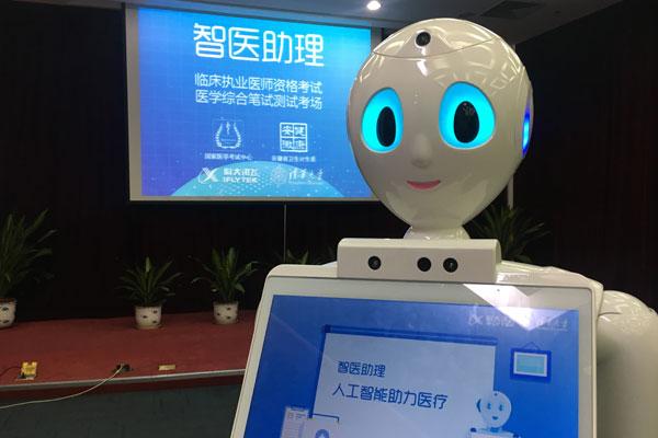 Chinese robot becomes world's first machine to pass medical exam