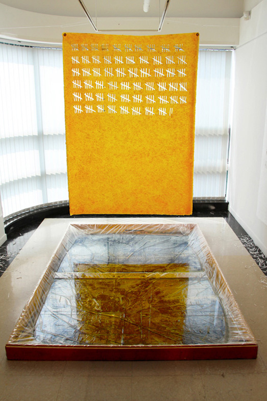 memorial-(detail-1)