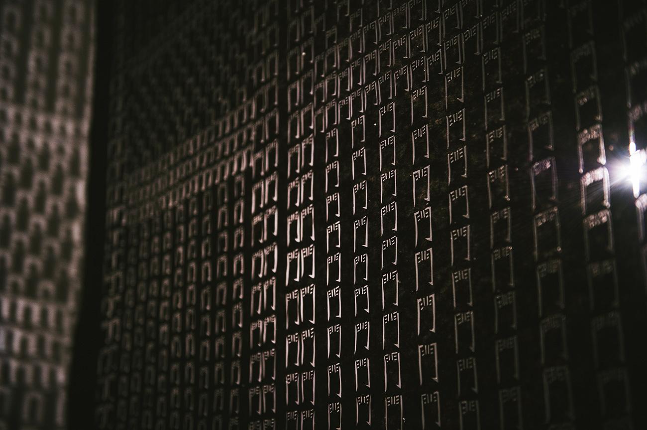 door-detail-5