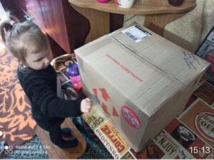 package-help
