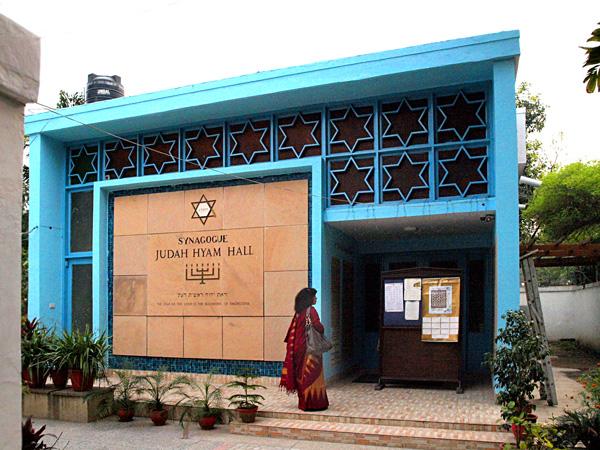 Delhi: Judah Hyam Synagogue, India. travel, author, global