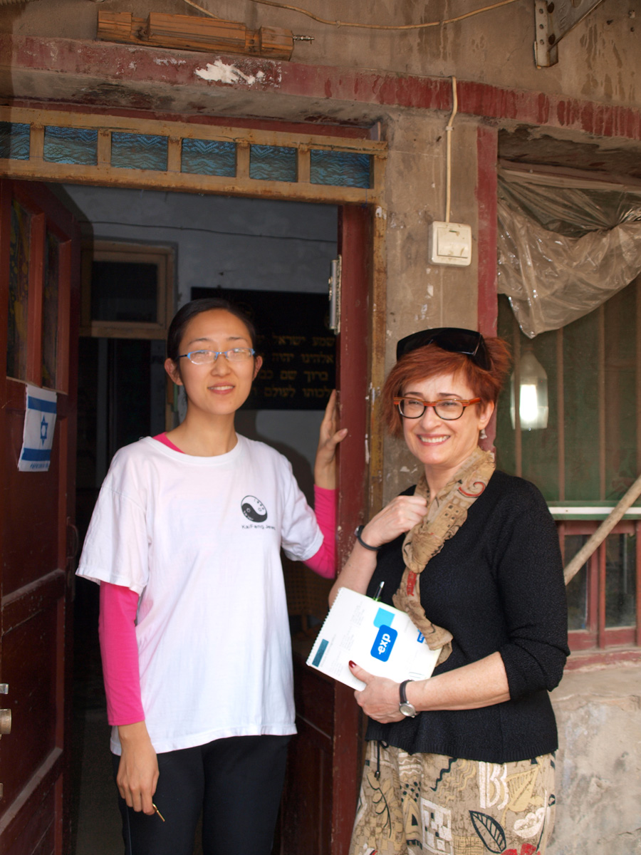 Irene Shaland and Ester in Kaifeng, China