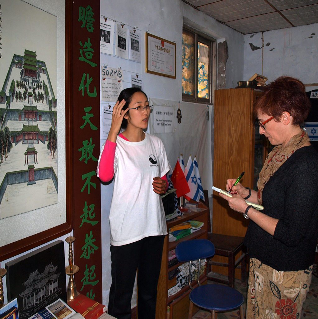 Irene Shaland in Kayfeng, China