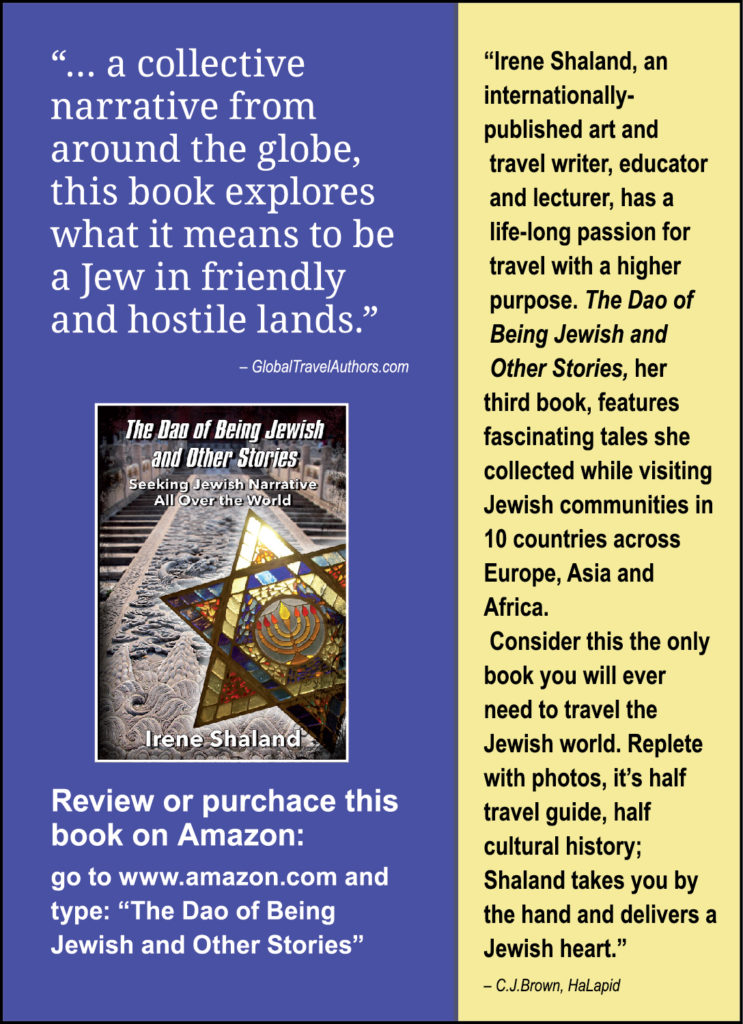 Cover image and about The Dao of Being Jewish book, a collection of Jewish short stories