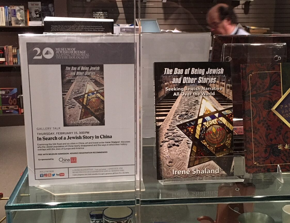 The Dao of Being Jewish in the bookstorebook at the museum bookstore