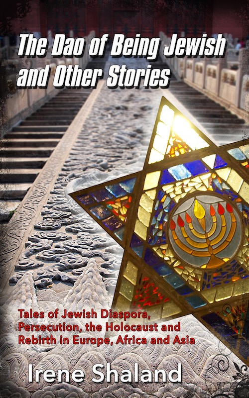Book cover The Dao of Being Jewish and Other Stories