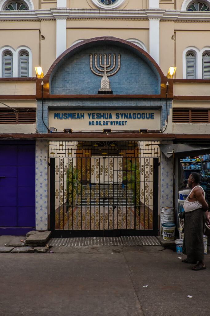 Entrance gates of Great synagogue of Burma