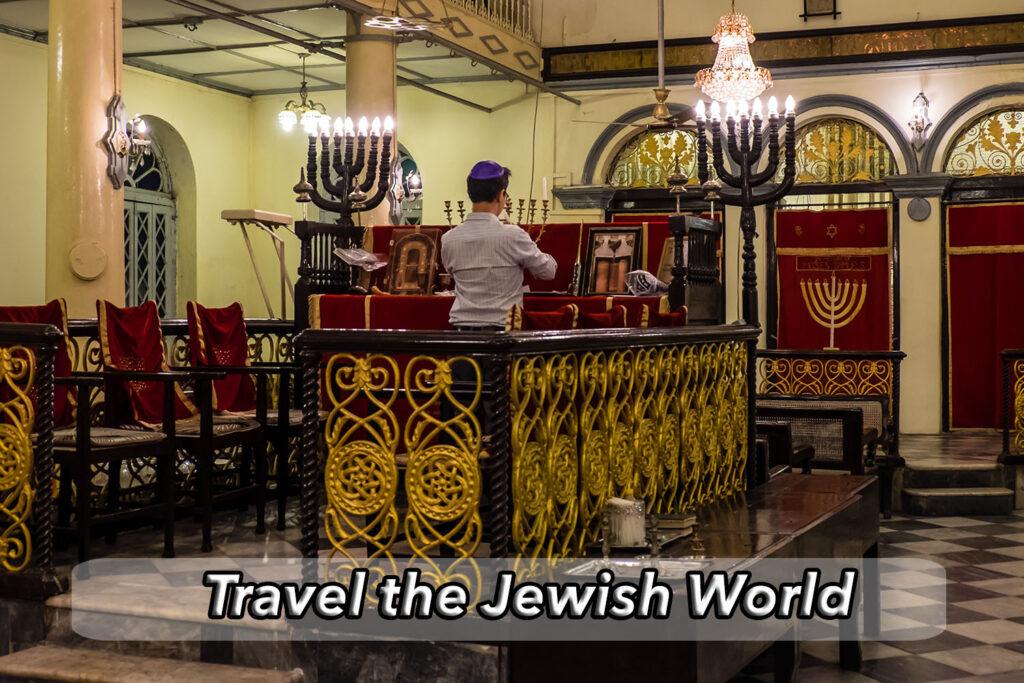 Great Synagogue of Burma