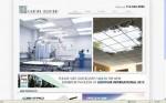 c3lighting solutions (led lighting)