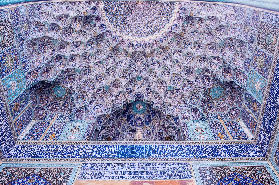 Isfahan Imam Mosque