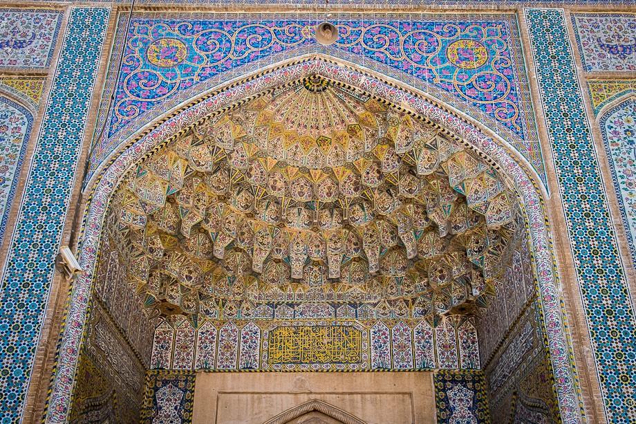 Shiraz Vakil Mosque
