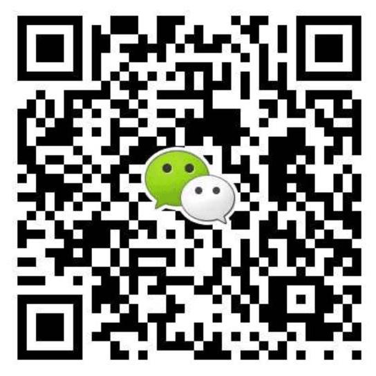 MY Merchandise WeChat