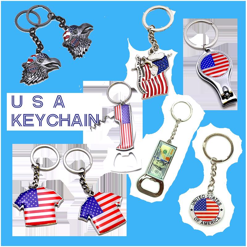USA Key Chain