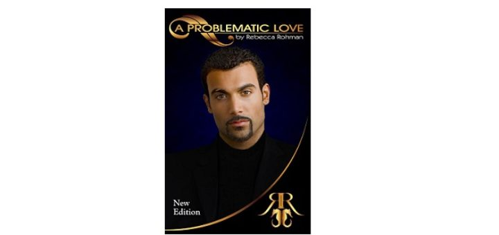 feature-image-a-problematic-love-by-rebecca-rohman