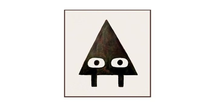 Feature Image - Triangle by Jon Klassen