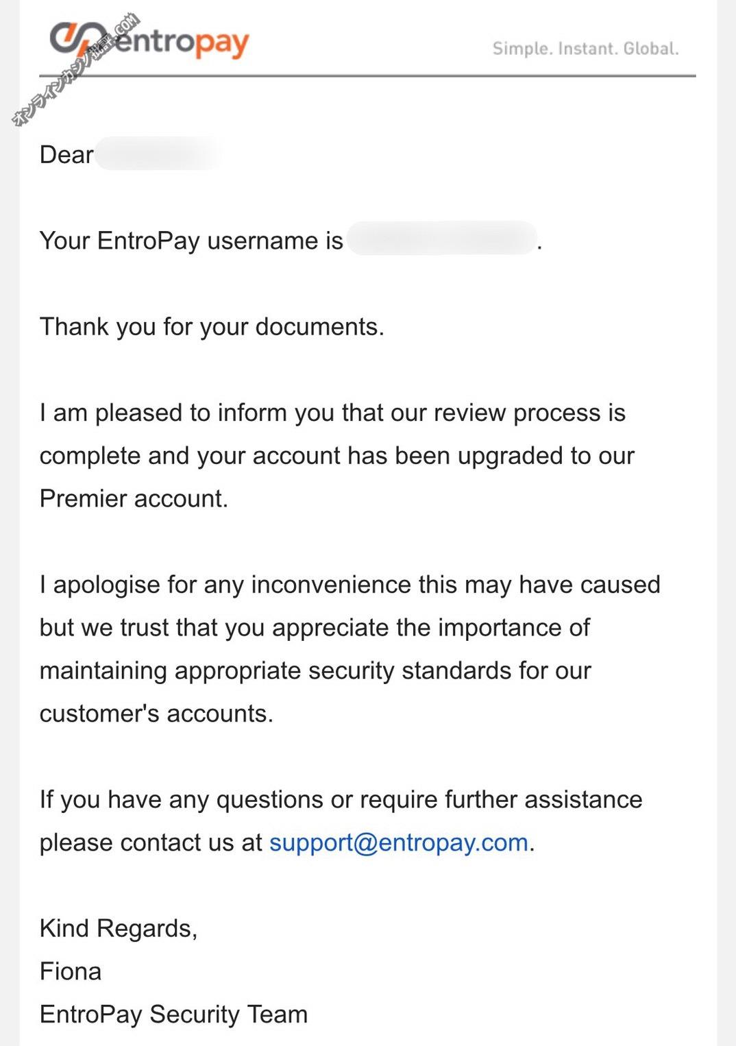 エントロペイ公式サイトからの通知メール画面