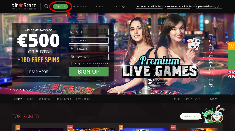 ビットスターズオンラインカジノホーム画面の写真