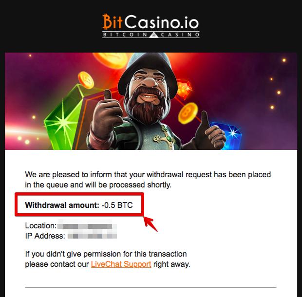 ビットカジノアイオーからビットコインが引き出された通知メールの写真