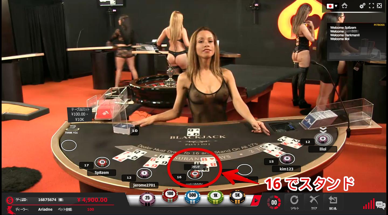 パイザカジノでポルノハブカジノのライブゲームをプレイしている画面