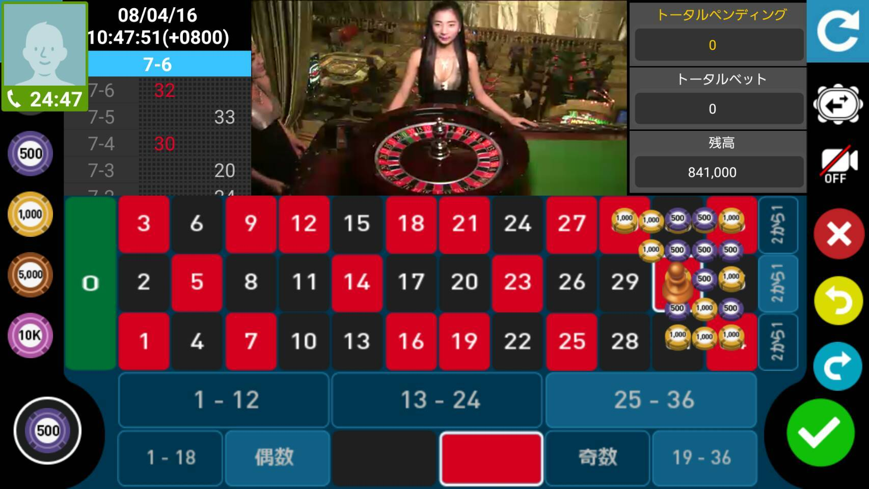 オンラインカジノのルーレットの画面