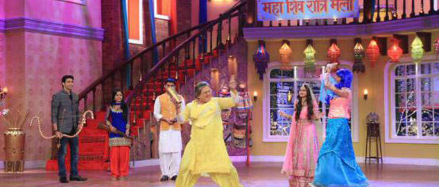Mahashivratri Special on Comedy Nights With Kapil