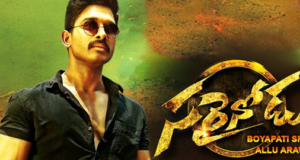 Sarrainodu: The satellite rights of Allu Arjun's film are sold for whopping Rs 16 crore