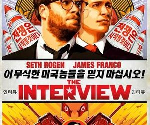 """Learning from """"The Interview"""""""
