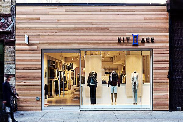 American Fashion Brands