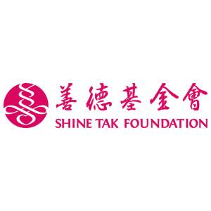 Hong Kong Shine Tak Foundation