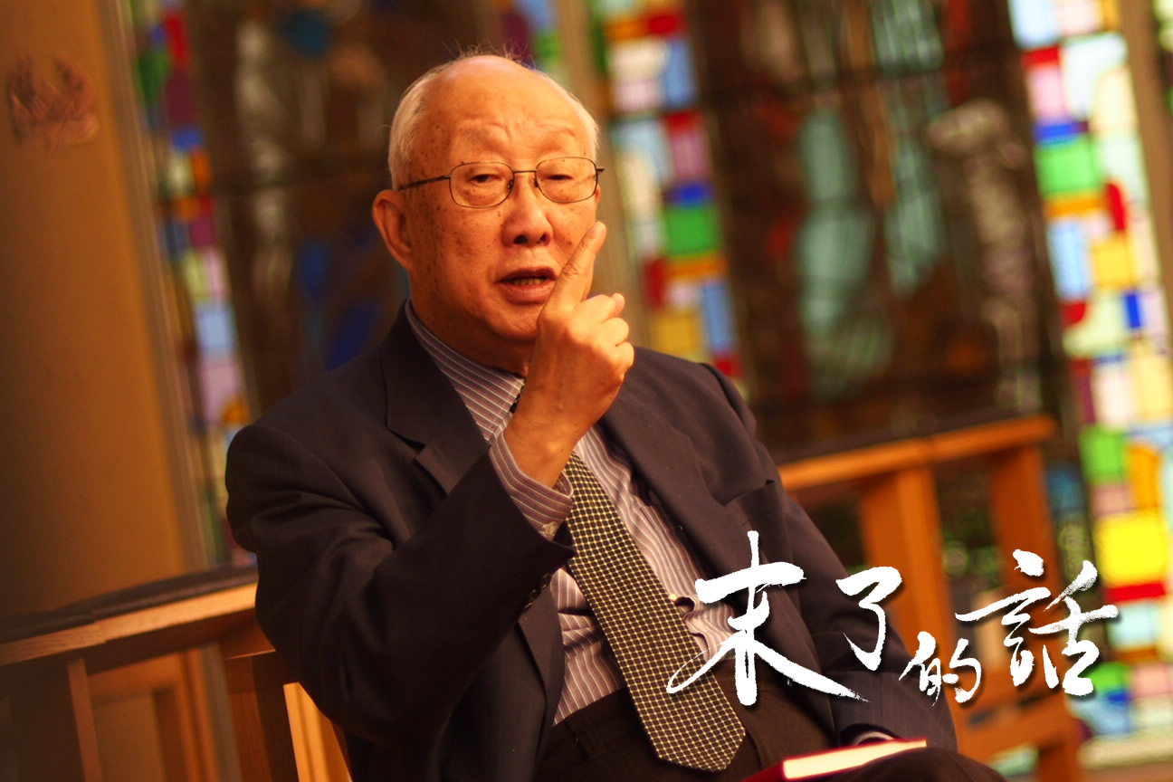 Rev. Dr. Hay-Chun Maak