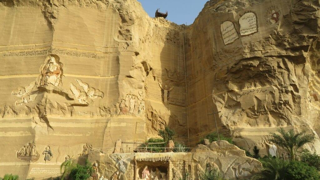 St. Simon Monastery at Cairo