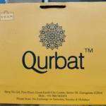 Qurbat Laminated Paper Bag