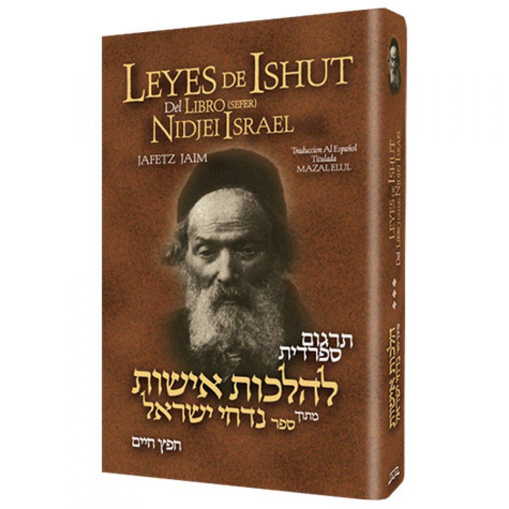 las-leyes-de-la-ishut