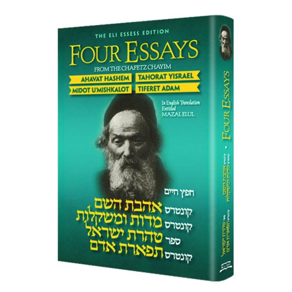 4 Essays of the Chafetz Chayim
