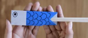 Koinobori Origami