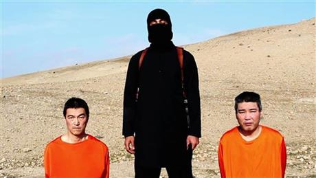 Japan condemns new video, not yet verifying it's of hostages