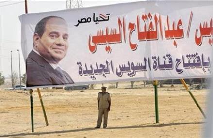 Egypt to unveil Suez Canal extension amid nationalist fervor