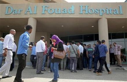 Egyptian forces mistakenly fire on desert safari, killing 12