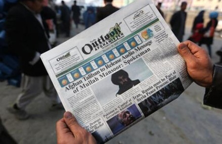 Pentagon: US airstrike targets Taliban leader Mullah Mansour