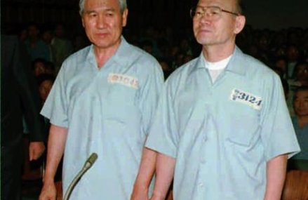 South Korea's presidents make disgraced exits