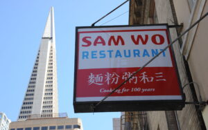 Sam Wo Restaurant