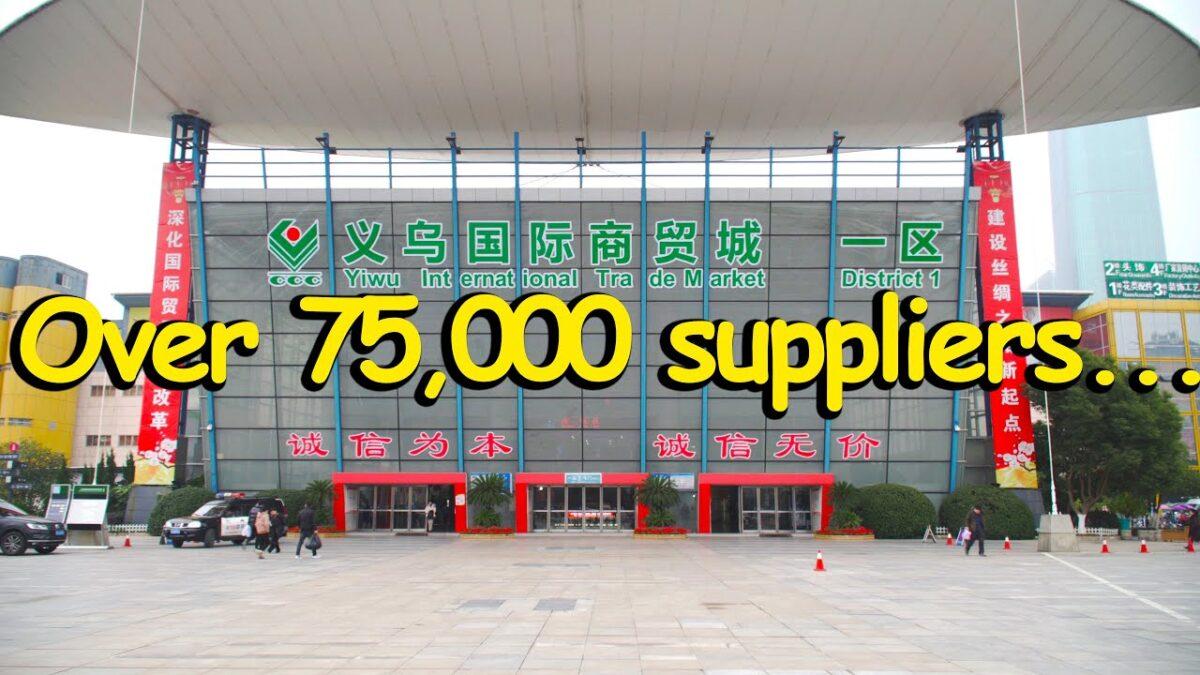 Yiwu Market Suppliers