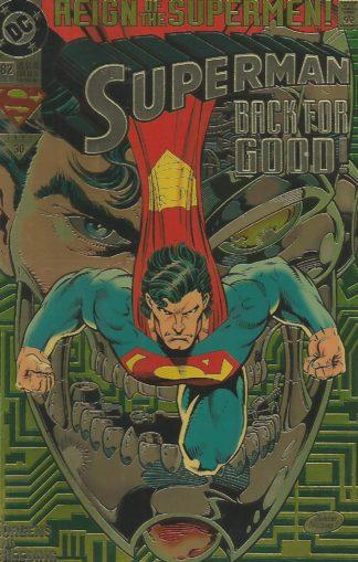 Superman Vol 2 #82