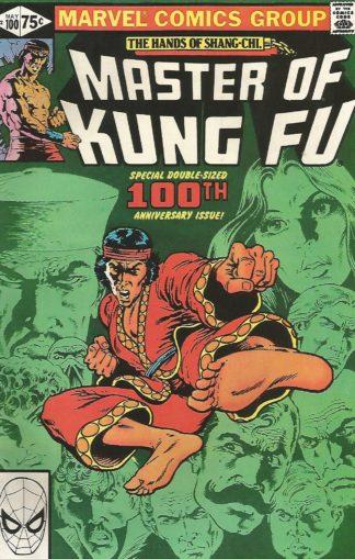 Master of Kung Fu #100