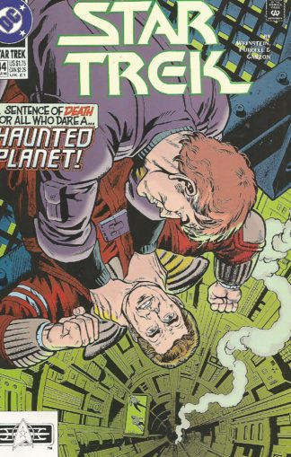 Star Trek Volume 2 #044