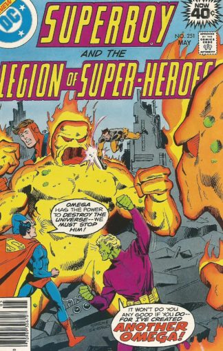 Superboy #251