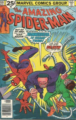 Amazing Spider-Man #159