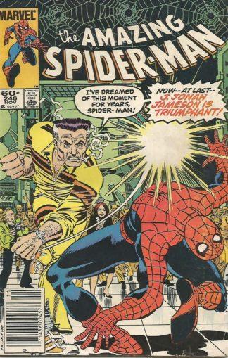 Amazing Spider-Man #246